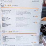 GG 季吉韓國美食餐飲房-5