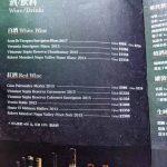 Maple Tree House 楓樹 韓國烤肉-12