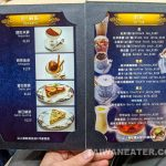 andantino-安唐帝諾 義式餐廳-8