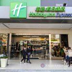 Holiday-inn-express-Taichung-1