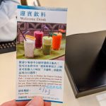 Holiday-inn-express-Taichung-5