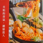 Uncles-Korean-food-taipei-10