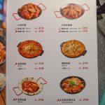 Uncles-Korean-food-taipei-14