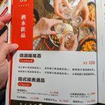Uncles-Korean-food-taipei-17