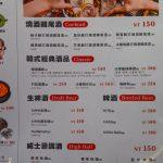 Uncles-Korean-food-taipei-6