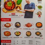 Uncles-Korean-food-taipei-7