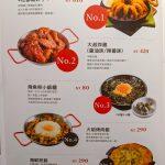 Uncles-Korean-food-taipei-8