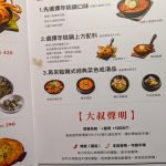 Uncles-Korean-food-taipei-9