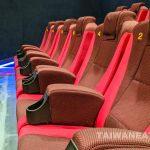 ambassador-theatres-tamsui-movie-theater-12