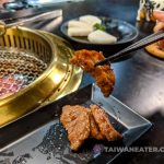 True-Gather-畜聚燒肉-bbq-in-taipei-29