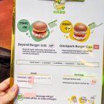 v-burger-beyond-meat-taipei-4