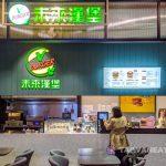v-burger-beyond-meat-taipei-5
