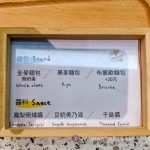 v-burger-beyond-meat-taipei-6