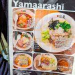 Yamaarashi-ramen-taipei-1