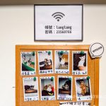 pet-shelter-cafe-taipei-浪浪別哭-20