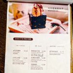 pet-shelter-cafe-taipei-浪浪別哭-9