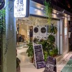 wash-coffee-raccoon-cafe-taipei-1